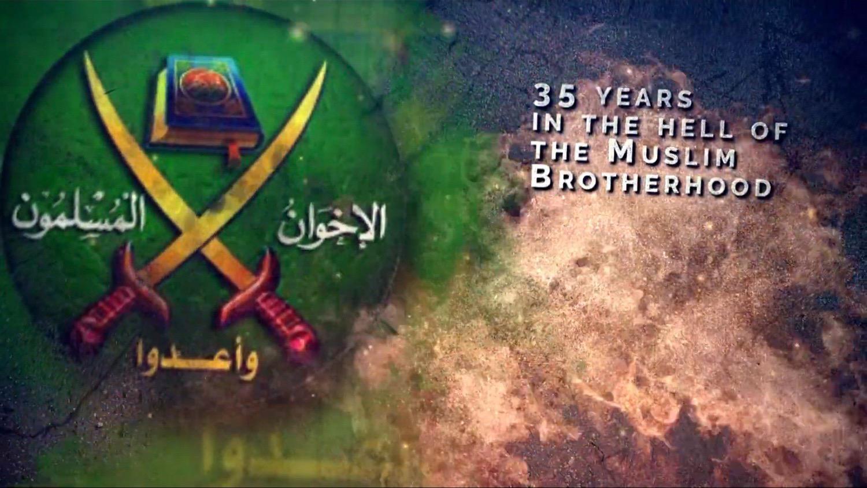 Coming soon on Global Watch Analysis: 35 years in the hell or Muslim Broterhood