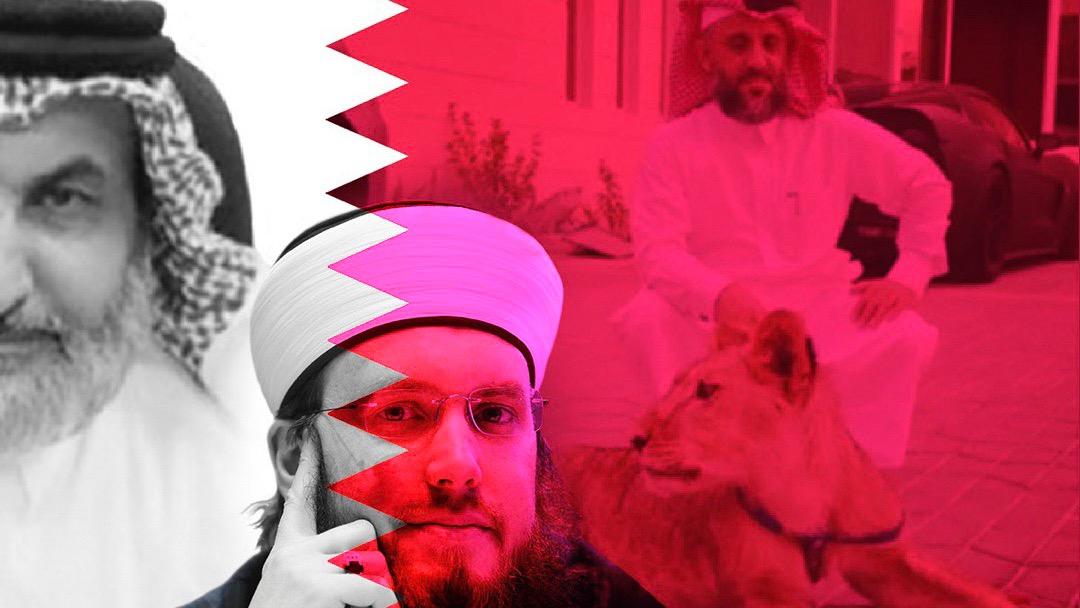 "New revelations on the ""Qatar Connexion"""